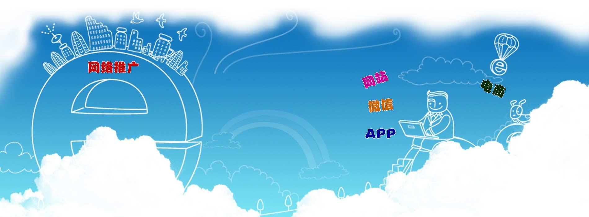 广州网站建设谈间,广州网络推广但黑色,广州电商运营