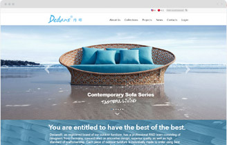 欧陆原创设计Dedans丹哆户外家具网站制作