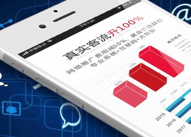 专业的广州网络推广公司-网络推广