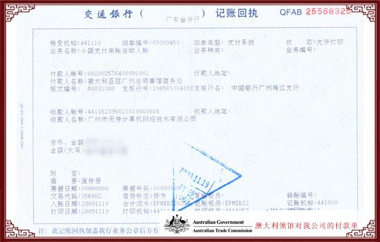 广州正规网络公司