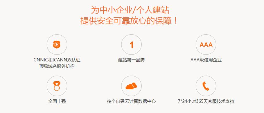 广州建网站-3