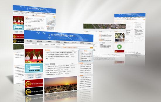 广东省半导体光源产业协会