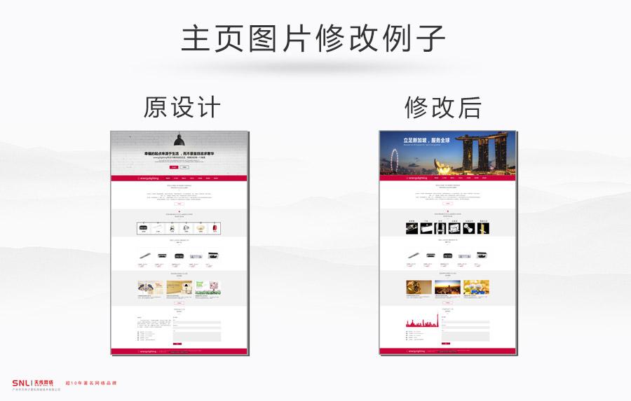 2016 网站设计