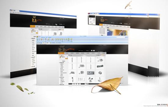 五金门户网站设计