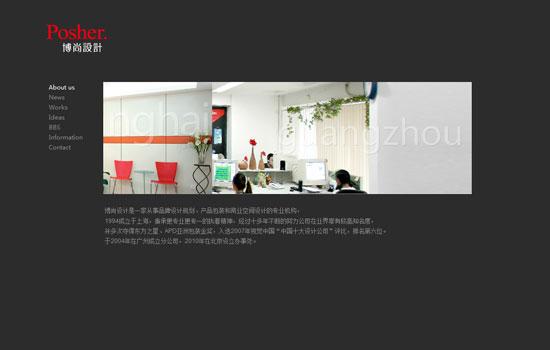 公司网站建设