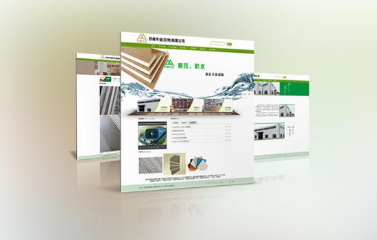 双峰木业 多层实木生态板 官方网站设计
